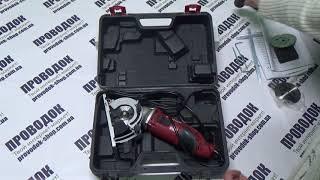 Распаковка пилы циркулярной мини Einhell TC CS 860 1 KIT - Интернет-маркет Проводок
