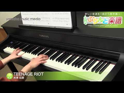 パプリカ , ピアノ伴奏 , YAMAHA , プリント楽譜(中級) ,
