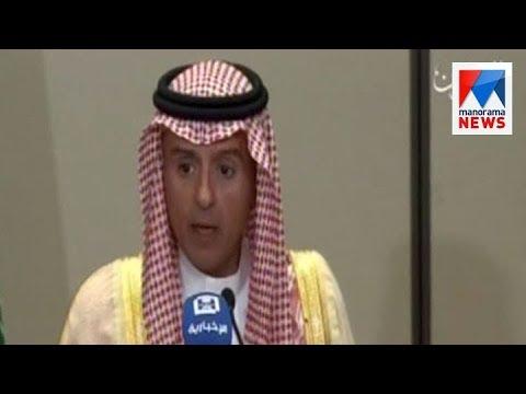Arab Allied States tighten their stand against Qatar | Manorama News