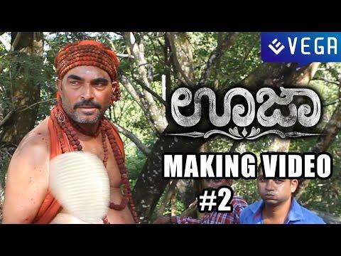 Ouija Movie || Making Video #2 || Latest Kannada Movie 2015