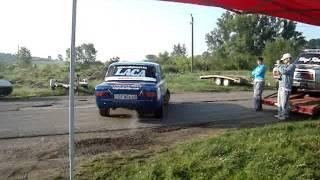 Rallye Guru-Szirák-Vanyarc.MPG Thumbnail