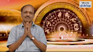Weekly Tamil Horoscope From 08/09/2016 to 14/09/2016
