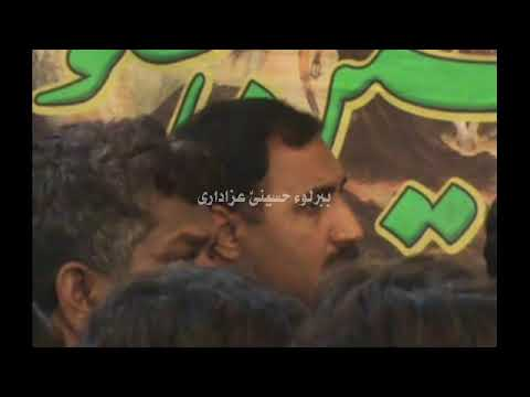 Zakir syed Gada Husain shah|20 safar 2017 at babarloi khairpur Mirs sindh