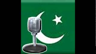 Shakeel Ahmed News Reader of Radio Pakistan