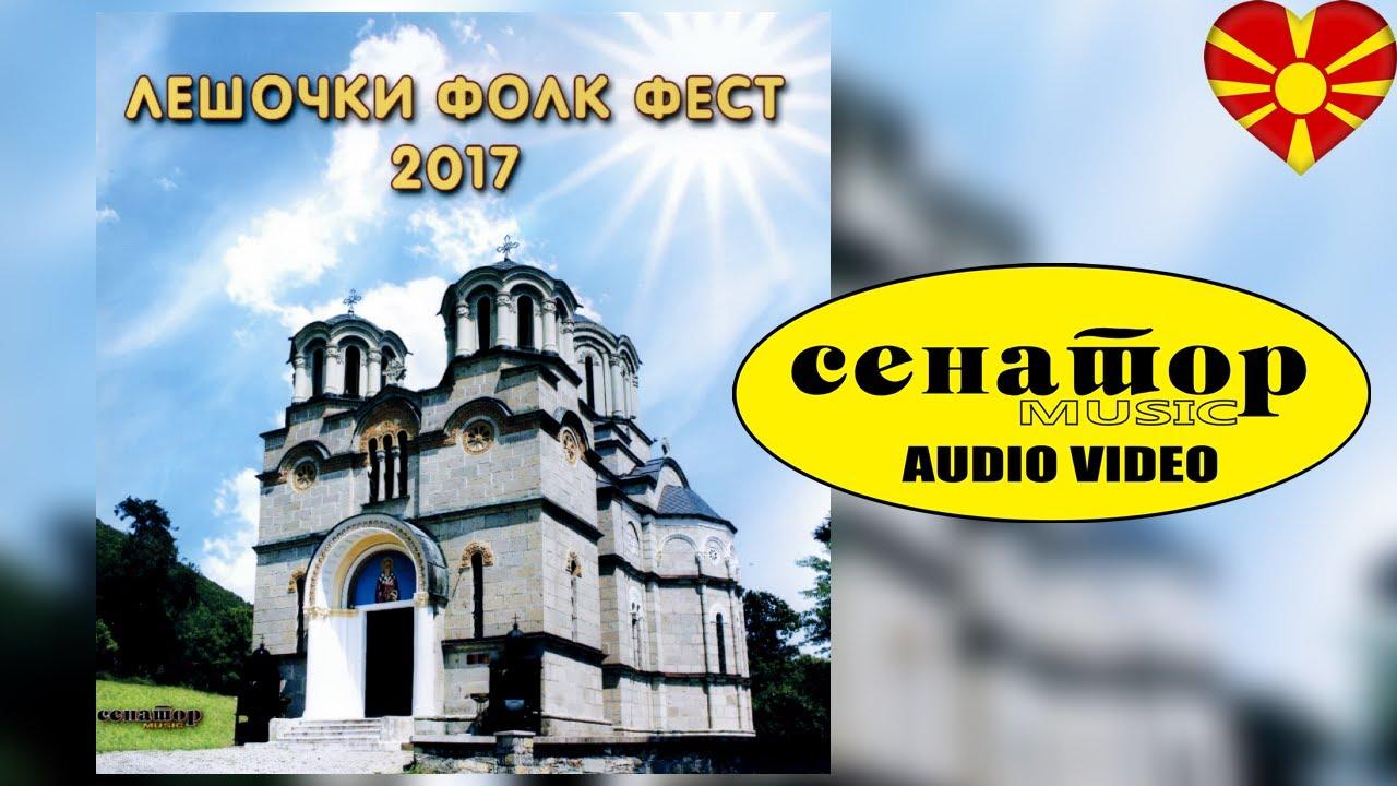 Risto Krapovski i Nacka Slavkova Pesna za penzionerite Leshochki Folk Fest 2017@Senator Music Bitola
