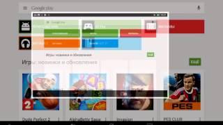 Как сделать скриншот на планшете Asus