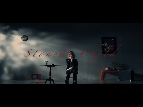 Stoned Child / キタニタツヤ - Stoned Child / Tatsuya Kitani (Official Music Video)