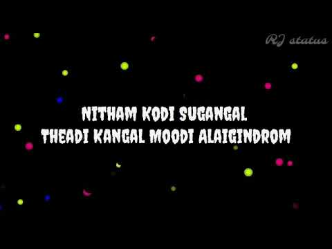 Aadatha aattamellam song | Download👇 | Mounam pesiyathe | Tamil whatsapp status | RJ status