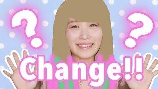 【髪色チェンジ!!】最近のお気に入りヘアケアアイテム紹介♡