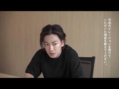 佐藤健 熊本 CM スチル画像。CM動画を再生できます。