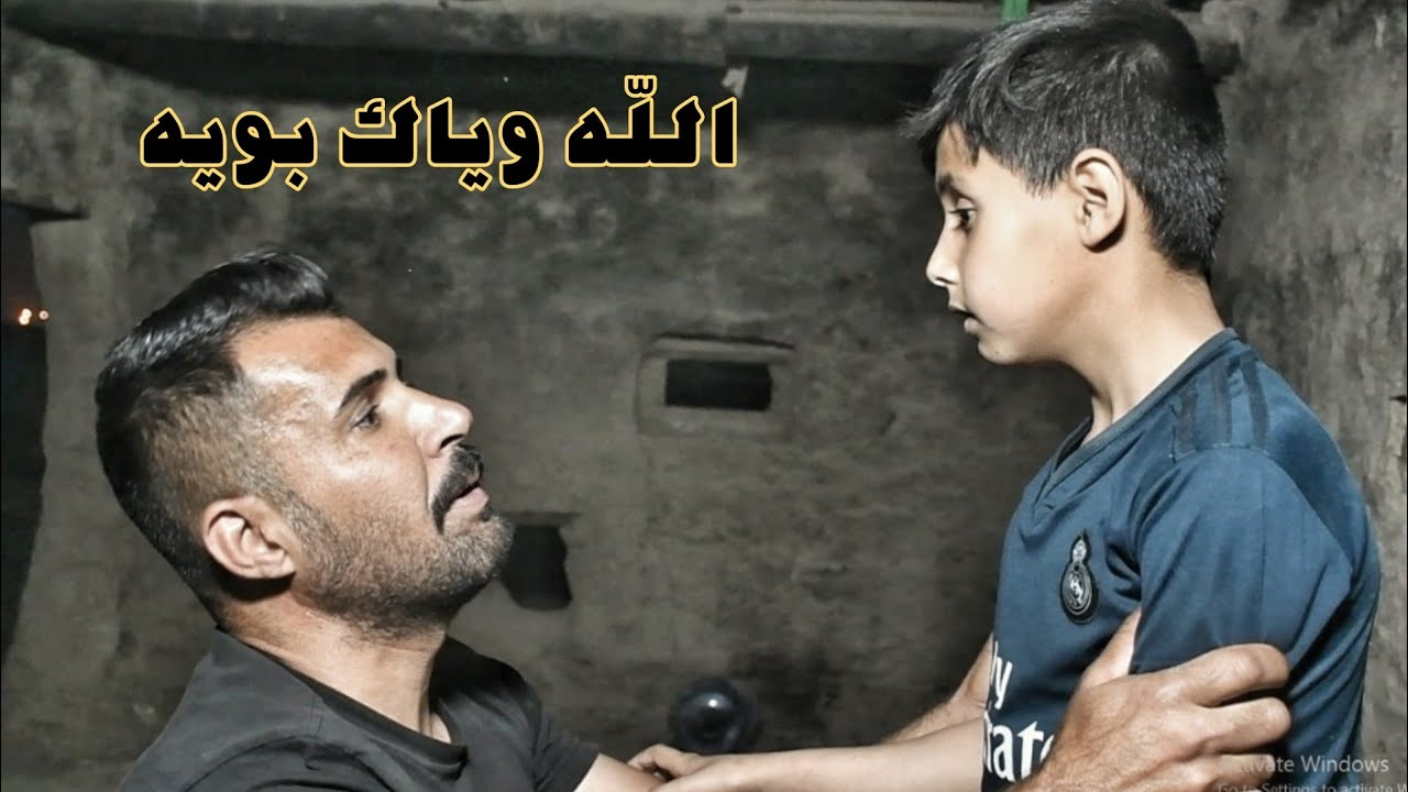 الفلم العراقي الف دينار يكشف الاسرار