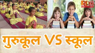 The ancient educational system of ancient India was great |importance of education | Education world