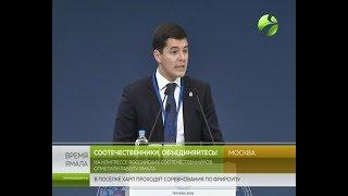 Смотреть видео В Москве стартовал Всемирный конгресс соотечественников онлайн