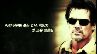 시카리오: 암살자의 도시 캐릭터 영상 공개! character trailer