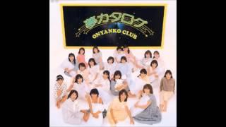 おニャン子クラブ - 夢カタログ (1986)