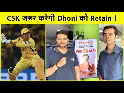 Csk Would Love To Retain Ms Dhoni In Ipl 2022   Sports Tak  Sports