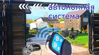 ЭЛ ПРИВОД С АВТОМАТИКОЙ НА САМОДЕЛЬНЫЕ ОТКАТНЫЕ ВОРОТА  (ЕСТЬ СХЕМА) automation for gates