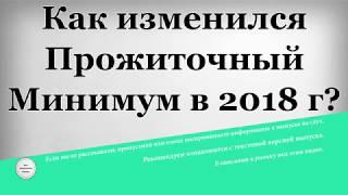 Минимальная пенсияв Москве в 2018 году увеличена на 21 процент.