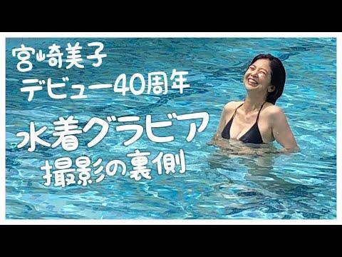 【お知らせ】人生初のカレンダー撮影と水着グラビアの裏側