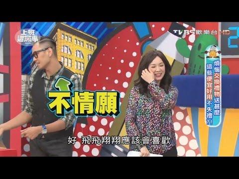 【韓國復古校服體驗】梨花洞壁畫村来源: YouTube · 时长: 7 分钟45 秒