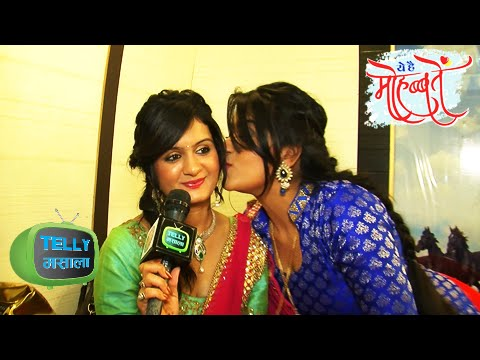 Simi and Rinky Fun Chat in Yeh Hai Mohabbatein | Star Plus - YouTube