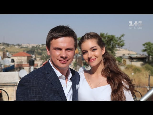Сенсація року: мандрівник Дмитро Комаров одружився таємно від усіх