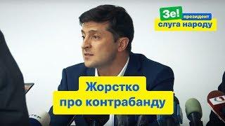 видео Сайт про екологічні питання Чернівці