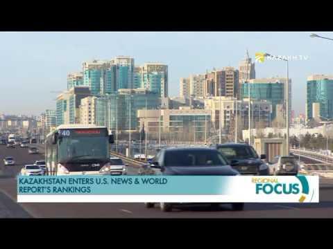Kazakhstan enters U S  News & World Report rankings
