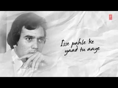 Zakhmi Dil Umra Ajnabee