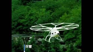 Volocopter飞行出租车在新加坡滨海湾试飞成功