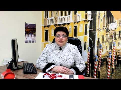 Работа в Воронеже - риэлтор