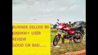 RUNNER DELUXE 80 CC USER REVIEW BANGLA | PRICE 73000(OFFER)