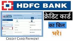How to Pay HDFC Credit card Bill | Credit card Bill Payment Online | क्रेडिट कार्ड पेमेंट
