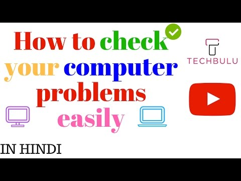 How to check your computer problems easily by yourself | In Hindi