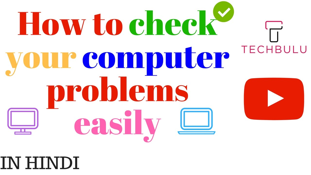 How To Check Your Computer Problems Easily By Yourself In Hindi Is Netlist Circuit And Can Several Avira Antivir Download Chip Free Youtube Premium