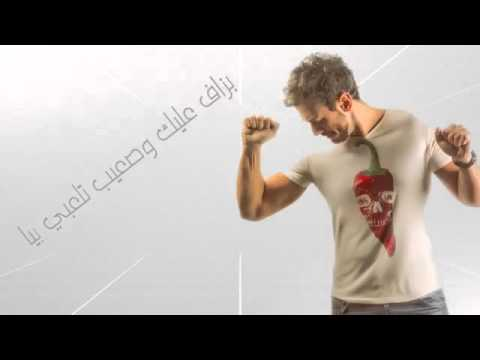 saad Lamjarred anti