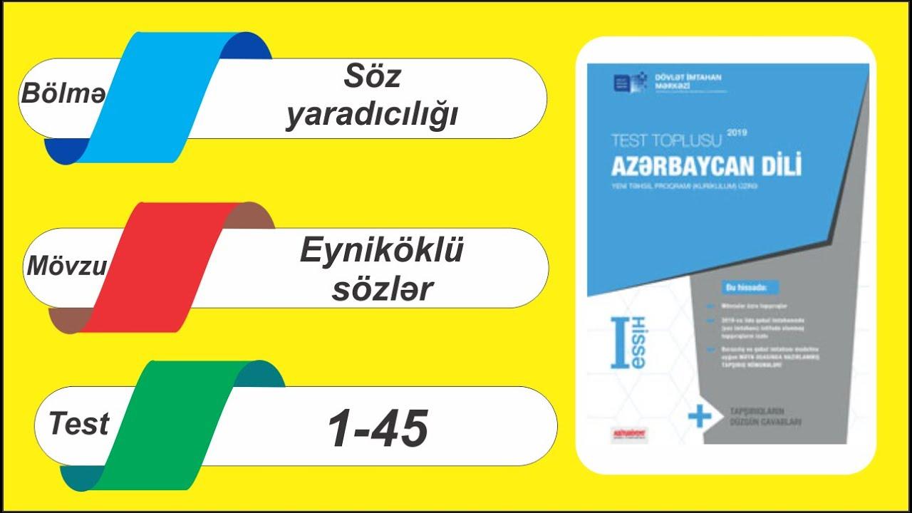 Azərbaycan dili / Test toplusu / Söz yaradıcılığı / Eyniköklü sözlər / 1 - 45