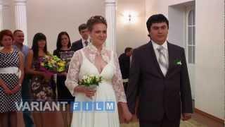 Хамовнический ЗАГС. Регистрация брака.