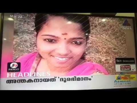 Daily News Bulletin Asianet News Web Special 23 March 2018