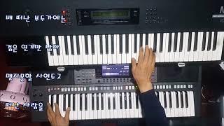 전자올겐키보드 나훈아-붉은입술 Yamaha PSR S970