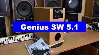 Genius SW 5.1 Home Theater active subwoofer woofer bass speaker multichannel amplifier Verstärker
