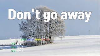 [은성 반주기] Don't go away - 핑클
