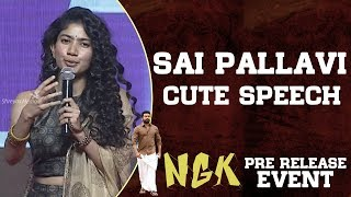 Sai Pallavi Cute Speech | NGK Pre Release Event | Shreyas Media