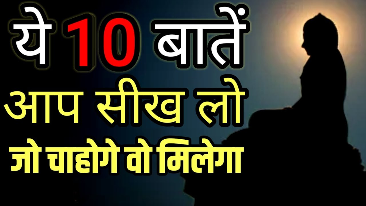 10 Rules Of A Happy Life | Best Motivational speech in Hindi | New Life Motivation
