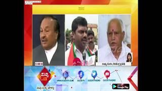 Fight  For Shivamogga Lok Sabha Ticket Between K.S Eshwarappa & B.S Yeddyurappa | ಸುದ್ದಿ ಟಿವಿ