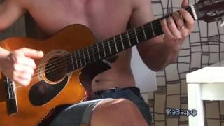 Кино (Виктор Цой) - Закрой за мной дверь я ухожу - на гитаре