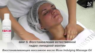 Салонная процедура Muse от Christina(, 2015-10-14T11:08:25.000Z)