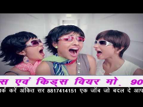Barbie Girls Collection Vidisha Tvc ADV Super Fast Advertisement Company Vidisha Advertising