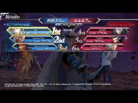 DFFNT tats\Mad_and_Cheerful vs Yoshiki\Tasuka74