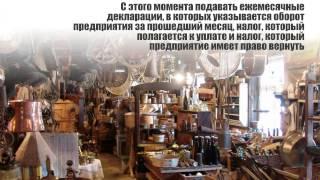 Налогообложение в Эстонии(, 2014-09-05T09:57:39.000Z)